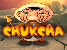 Chukchi Man самые смешные картинки в казино