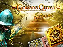 Поиски сокровищ 777 Gonzo's Quest Extreme